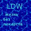 Рекламный баннер 100X100